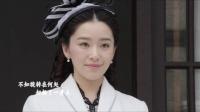《麻雀》推廣曲《風中芭蕾》王婉娟版