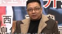 """《前妻的车站》上演再婚生活 周晓斌变身贫嘴""""的哥"""" 120320"""