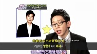 Section TV 演艺通信 120318