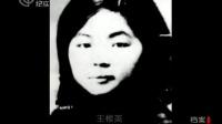陈赓大将(一) 120320