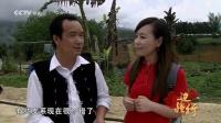"""《远方的家》100集系列特别节目""""边疆行"""" 12 滇南明珠河口"""
