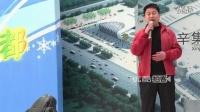 """【拍客】辛集市第五届""""我唱!我棒!""""电视歌手大奖赛海选(下)"""