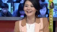 《五湖四海》连奕名 曝戏中刘琳很泼辣