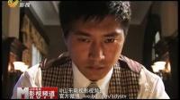 《刀尖上行走》宣传片1