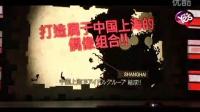 AKB48上海世贸商城拍手会