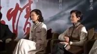 车晓上海宣传新剧