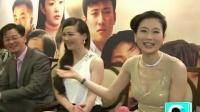 张国强拍戏期间遭遇丧父之痛  120425 天天影视圈
