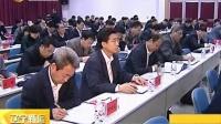 辽宁省组织部长推进组织工作科学化培训班开班