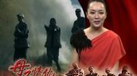 贵州卫视《母子情仇》今晚精彩抢先看