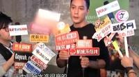 吴彦祖电影圈内有梦想 台前幕后寻平衡 120429