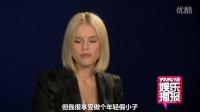 《欲望都市2》火辣保姆新片上映 爱丽丝·伊芙私下是假小子 120429