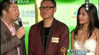 第19届上海电视节红毯<十送红军>剧组 11
