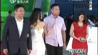 第19届上海电视节红毯《民兵葛二蛋》入围剧组