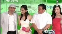 第19届上海电视节红毯《天龙八部》《又见仙妻》《鹿鼎记》入围剧组