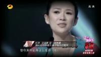 上期回顾   中国最强音