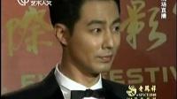 第16届上海国际电影节 韩国演员赵寅成走红毯