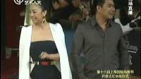第16届上海国际电影节红毯 <咒丝>剧组 24