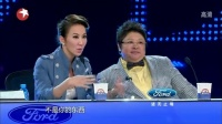 中国梦之声 130615 标清版