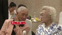 第16届上海国际电影节红毯幕后:秦怡牛犇等老艺术家聚首