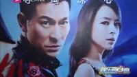 大众审片团观看<富春山居图>