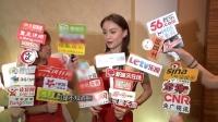 """陈炜中门大开""""胸赢""""Jessica C  刘碧丽不排斥跟风整形 130617"""