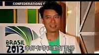 女主播支持日本足球队 被曾志伟称慰安妇