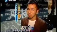 电影<富春山居图>恶评如潮 台湾首映紧急喊停