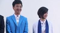 电影《吴哥的微笑》首映 聚焦中国员工开拓海外市场 130621