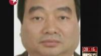 重庆:肖烨赵红霞等6人涉嫌敲诈勒索案开审