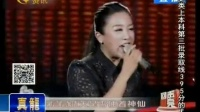 张冬玲:阿宝的媳妇儿