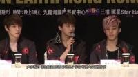 韩国组合B.A.P首度来港开唱 感谢粉丝朋友们的热情款待 130622