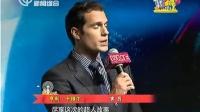 上海电影节:<超人>主创空降 6月20日起登陆申城影院