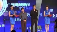 电影频道传媒大奖揭晓 《小时代》获得最佳影片