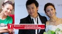 雷佳音否认介入陈思成佟丽娅恋情 被问陈佟领证险说漏嘴