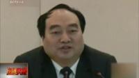 重庆:不雅视频案择期宣判 赵红霞当庭悔过