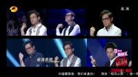 罗氏最强表情 中国最强音