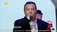 全体学员联唱 <来自你来自我来自他>中国最强音