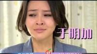 贵州卫视<门第>预告片