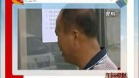 吉林德惠大火致121死 公职人员涉玩忽职守被刑拘