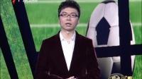 中国足球拒绝幻想