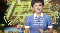 """广西卫视:2013""""优酷牛人盛典""""精彩上演"""