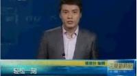 2013优酷牛人盛典在北京举行