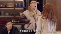 陈晓东 杨恭如《绑架大明星》先导预告