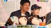 制造噱头我有一手:徐娇<大明猩>变身韩国棒球少女