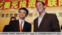 百度收购91 成中国互联史上最大并购案
