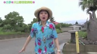 樱岛❤用火山熔岩 做美食?!❤