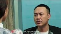 """《摩登年代》首发预告 """"徐氏喜剧""""2.0版魔幻升级!"""