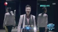 10强争霸赛 主题开场秀  中国梦之声
