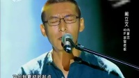 中国好声音 收视好成绩