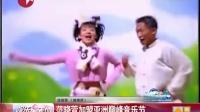 范晓萱加盟亚洲巅峰音乐节
